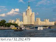 Купить «Высотный дом на Котельнической набережной. Москва», фото № 32292479, снято 28 мая 2019 г. (c) Александр Щепин / Фотобанк Лори