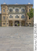 Купить «Headquarters of Persian Cossack Brigade building, 1892, Tehran, Iran.», фото № 32293835, снято 2 мая 2019 г. (c) age Fotostock / Фотобанк Лори