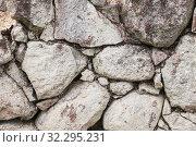 Купить «Texture of old stone wall», фото № 32295231, снято 23 сентября 2019 г. (c) Юлия Бабкина / Фотобанк Лори