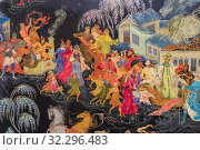 Купить «Palekh traditional miniature, Palekh, Ivanovo region, Russia.», фото № 32296483, снято 7 сентября 2018 г. (c) age Fotostock / Фотобанк Лори