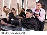 Купить «Hairstylist and satisfied male customer after haircut», фото № 32298243, снято 5 марта 2018 г. (c) Яков Филимонов / Фотобанк Лори