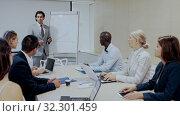 Купить «Confident businessman presenting new business project to coworkers in modern office», видеоролик № 32301459, снято 13 декабря 2019 г. (c) Яков Филимонов / Фотобанк Лори
