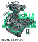 Купить «DJ robot and party concept. Electronic sound event», иллюстрация № 32304091 (c) Александр Павлов / Фотобанк Лори