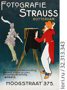 1914 poster advertising Fotografie Strauss in Rotterdam, Netherlands, by Dutch artist Arnold van Roessel, 1883-1947. Стоковое фото, фотограф Classic Vision / age Fotostock / Фотобанк Лори