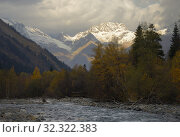 Купить «Morning in mountains», фото № 32322383, снято 11 октября 2019 г. (c) александр жарников / Фотобанк Лори