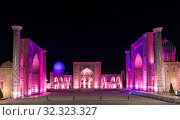View of Registan square in Samarkand with Ulugbek madrassas, Sherdor madrassas and Tillya-Kari madrassas at night with pink backlight. Uzbekistan (2019 год). Редакционное фото, фотограф Наталья Волкова / Фотобанк Лори