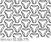 Купить «Abstract seamless geometric pattern with triangular elements. Simple black and white linear mosaic texture. Vector», иллюстрация № 32326775 (c) Dmitry Domashenko / Фотобанк Лори