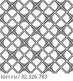 Купить «Abstract seamless geometric pattern with square elements. Simple black and white linear mosaic texture. Vector», иллюстрация № 32326783 (c) Dmitry Domashenko / Фотобанк Лори