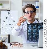 Купить «The funny eye doctor in humourous medical concept», фото № 32335435, снято 4 декабря 2017 г. (c) Elnur / Фотобанк Лори