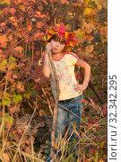 Купить «Девочка - осень», фото № 32342295, снято 26 октября 2019 г. (c) WalDeMarus / Фотобанк Лори