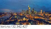 Panoramic view on Frankfurt at dusk (2012 год). Стоковое фото, фотограф Sergey Borisov / Фотобанк Лори