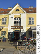 Купить «Old Harbour district, Klaipeda, port city on the Baltic Sea, Lithuania, Europe.», фото № 32348531, снято 23 июня 2019 г. (c) age Fotostock / Фотобанк Лори