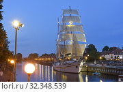 Купить «Barquentine 'Meridianas' (now accommodated for catering purposes) moored by the embankment of the Dane river, Klaipeda, port city on the Baltic Sea, Lithuania, Europe.», фото № 32348539, снято 23 июня 2019 г. (c) age Fotostock / Фотобанк Лори