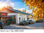 Купить «Галерея в Плёсе Gallery building on the promenade of Plyos», фото № 32349935, снято 5 октября 2019 г. (c) Baturina Yuliya / Фотобанк Лори