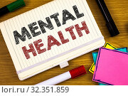 Купить «Handwriting textss writing Mental Health. Concept meaning Psychological and Emotional Condition Wellbeing of a person», фото № 32351859, снято 3 июня 2020 г. (c) easy Fotostock / Фотобанк Лори
