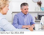 Купить «Chief gives task to assistant», фото № 32353359, снято 14 ноября 2019 г. (c) Яков Филимонов / Фотобанк Лори