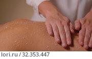 Купить «beautiful young woman having salt massage at spa», видеоролик № 32353447, снято 19 октября 2019 г. (c) Syda Productions / Фотобанк Лори