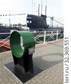 Купить «Музей Мирового Океана. Подводная лодка Б-413», фото № 32369551, снято 9 мая 2019 г. (c) Ed_Z / Фотобанк Лори