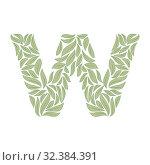 Ornamental letter W on white. Стоковая иллюстрация, иллюстратор Костенюкова Наталия / Фотобанк Лори