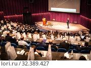 Купить «Speaker giving presentation on business conference event.», фото № 32389427, снято 18 октября 2019 г. (c) Matej Kastelic / Фотобанк Лори