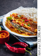 Купить «Grilled Saba yellow curry on a plate», фото № 32396439, снято 11 сентября 2019 г. (c) Oksana Zh / Фотобанк Лори
