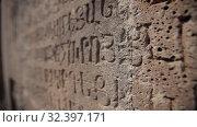 Купить «Inscriptions on the wall old, texture, vintage, design, dark, surface, art, calligraphy, letter, ancient», видеоролик № 32397171, снято 26 апреля 2018 г. (c) Aleksejs Bergmanis / Фотобанк Лори