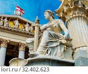 Купить «Das österreichische Parlament in Wien. Sitz der Regierung», фото № 32402623, снято 12 ноября 2019 г. (c) age Fotostock / Фотобанк Лори