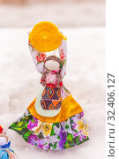 Купить «Russia, Samara, March 2019: Disposable Shrovetide dolls prepared for burning at the winter farewell festival.», фото № 32406127, снято 10 марта 2019 г. (c) Акиньшин Владимир / Фотобанк Лори