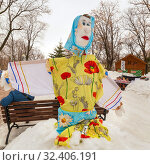 Купить «Russia, Samara, March 2019: Disposable Shrovetide dolls prepared for burning at the winter farewell festival.», фото № 32406191, снято 10 марта 2019 г. (c) Акиньшин Владимир / Фотобанк Лори