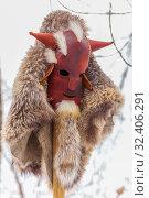 Купить «Pagan Slavic mask used in pagan rites.», фото № 32406291, снято 10 марта 2019 г. (c) Акиньшин Владимир / Фотобанк Лори