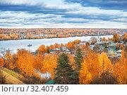 Купить «Плес. Теплоходик на Волге. Volga River with a motor ship», фото № 32407459, снято 5 октября 2019 г. (c) Baturina Yuliya / Фотобанк Лори