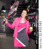 Купить «sportswoman with racket for tennis», фото № 32410543, снято 7 февраля 2018 г. (c) Яков Филимонов / Фотобанк Лори