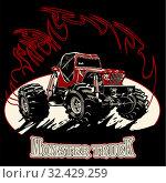 Купить «Cartoon Monster Truck», иллюстрация № 32429259 (c) Александр Володин / Фотобанк Лори