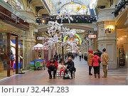 Купить «GUM New Year Fair in 2019. Moscow», фото № 32447283, снято 13 ноября 2019 г. (c) Валерия Попова / Фотобанк Лори