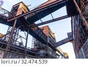 Купить «Closed metallurgical plant in Ostrava, Czech Republic», фото № 32474539, снято 6 декабря 2019 г. (c) Яков Филимонов / Фотобанк Лори