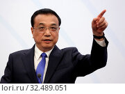 Sofia, Bulgaria - 7 July, 2018: Premier of the State Council of the People's Republic of China Li Keqiang speaks during a news conference at the 7th Summit... Стоковое фото, фотограф Zoonar.com/Cylonphoto / age Fotostock / Фотобанк Лори