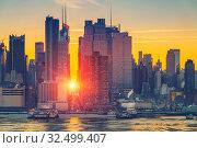 Купить «Bright sunrise over Manhattan», фото № 32499407, снято 10 января 2018 г. (c) Sergey Borisov / Фотобанк Лори