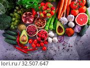 Купить «Composition with fresh vegetarian grocery products.», фото № 32507647, снято 9 апреля 2020 г. (c) easy Fotostock / Фотобанк Лори