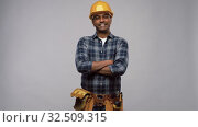 Купить «happy indian worker or builder with crossed arms», видеоролик № 32509315, снято 26 ноября 2019 г. (c) Syda Productions / Фотобанк Лори