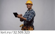 Купить «happy indian builder in helmet with tablet pc», видеоролик № 32509323, снято 26 ноября 2019 г. (c) Syda Productions / Фотобанк Лори