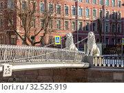 Львиный мост через канал Грибоедова, Санкт-Петербург (2019 год). Стоковое фото, фотограф Юлия Бабкина / Фотобанк Лори
