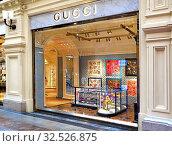 Купить «Gucci boutique in State Department Store (GUM). Moscow, Russia», фото № 32526875, снято 24 ноября 2019 г. (c) Валерия Попова / Фотобанк Лори