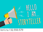 Купить «Text sign showing Hello I Am..Storyteller. Conceptual photo introducing yourself as novels article writer Man holding megaphone loudspeaker blue background message speaking loud», фото № 32550579, снято 20 февраля 2020 г. (c) easy Fotostock / Фотобанк Лори