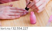 Купить «Beauty products nail care tools pedicure closeup», фото № 32554227, снято 31 мая 2017 г. (c) Elnur / Фотобанк Лори