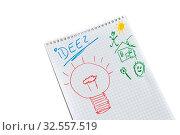 Neue Idee und Einfall für Innovation. Стоковое фото, фотограф Zoonar.com/Erwin Wodicka / age Fotostock / Фотобанк Лори