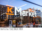 Купить «K-Market grocery logo is on glass window. Kesko Food manages the K-food store chains, which are K-Market, K-Supermarket and K-Citymarket», фото № 32563183, снято 30 октября 2019 г. (c) Кекяляйнен Андрей / Фотобанк Лори