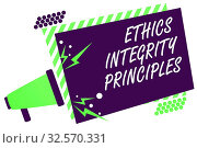 Text sign showing Ethics Integrity Principles. Conceptual photo quality of being honest and having strong moral Megaphone loudspeaker green striped frame important message speaking loud. Стоковое фото, фотограф Zoonar.com/Artur Szczybylo / easy Fotostock / Фотобанк Лори
