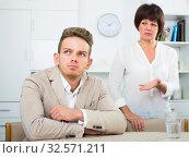 woman tries to persuade man. Стоковое фото, фотограф Яков Филимонов / Фотобанк Лори