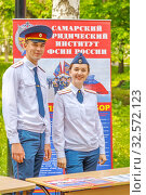 Russia, Samara, May 2017: Officers graduates of the Samara Law Institute at the press festival in Gagarin Park on the Spring sunny day. Text in Russian: Samara Institute of Law, FSIN of Russia. Редакционное фото, фотограф Акиньшин Владимир / Фотобанк Лори