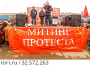Russia, Samara, March 2017: a rally of protest against the acting government to Putin. text in Russian: protest rally. Редакционное фото, фотограф Акиньшин Владимир / Фотобанк Лори
